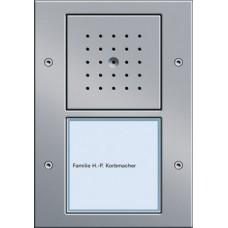 Дверная станция накладного монтажа