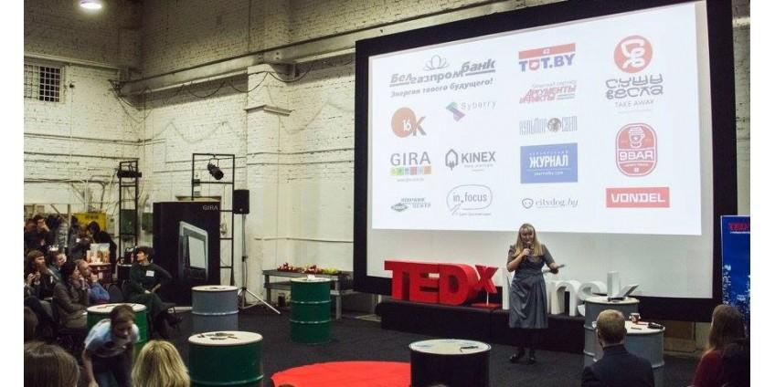Gira - партнер мероприятия TEDxMinskSalon «Архитектория»