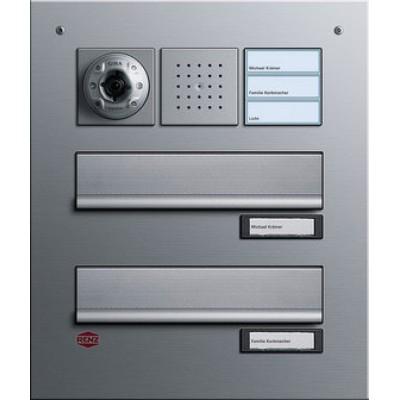 Интеграция в почтовый ящик